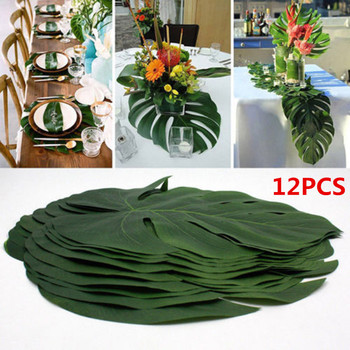 12PCS Green Jungle Plants Artificial Leaf Tropical Palm Leaves Island Style Simulation Plant Wedding Party Table Home Decor 流水 盆 養魚
