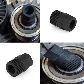 1 sztuk Spline Alternator sprzęgło wolne koło koło pasowe narzędzie do usuwania zestaw dla AUDI FORD