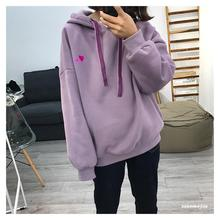 Milinsus Women Sweatshirt Sweet Heart LOVE Female 2019 Autumn New Korean College Loose Long Sleeve Womens Hoodies Pullover