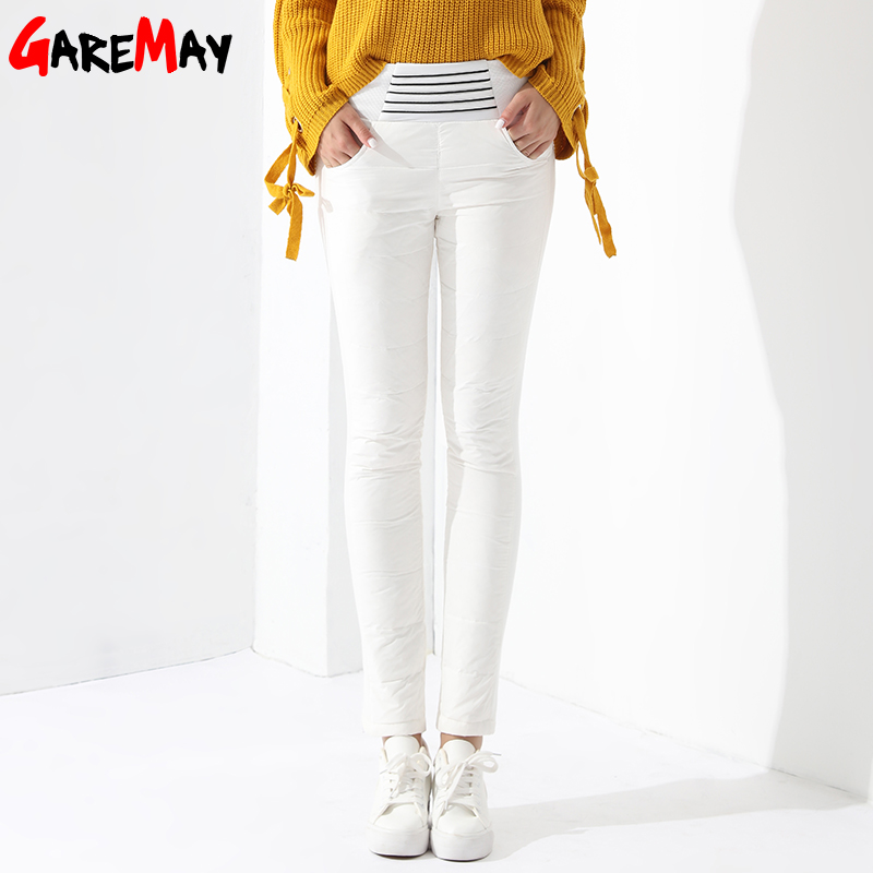 Warm Womens Trousers Winter 2017 New Winter Pants Women White Color High Waist Duck Down Pants For Women Female GAREMAY ...