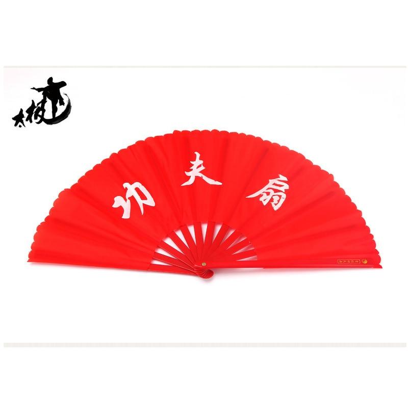 New Chinese Plastic Frame Tai Chi Fan Martial Arts Kung Fu Fan Red Color Tai Ji Ring Fan
