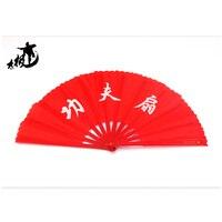 New Chinese Plastic Frame Tai Chi Fan Martial Arts Kung Fu Fan Red Color Tai Ji