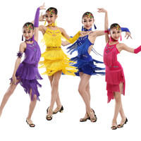 Girls Latin Fringe Dress Children Dance Sequins Tassel Dance Wear Kids Ballroom Modern Dance Costumes