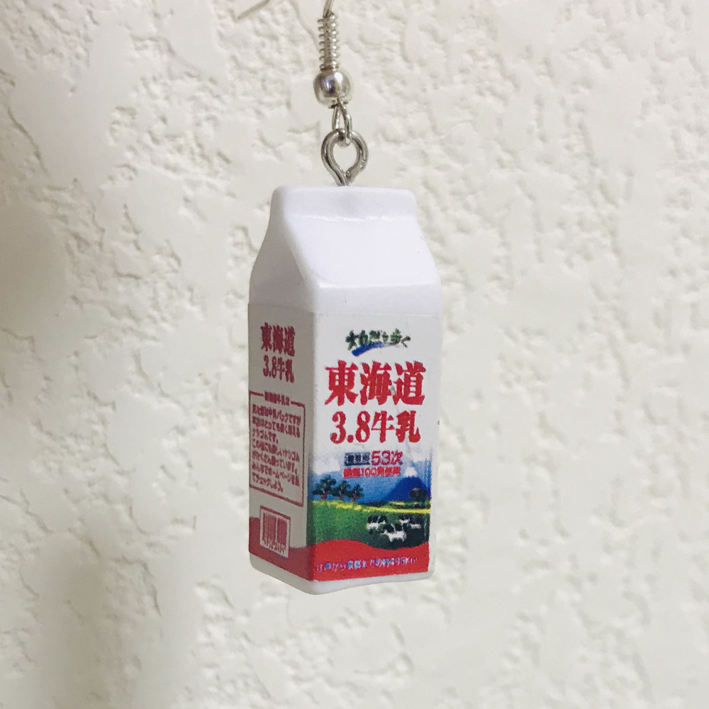 Milk Bottle Earrings 3