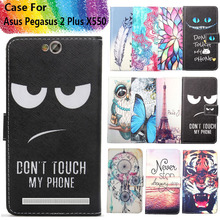 Fashion 11 Colors Cartoon Painting PU Leather Magnetic clasp Wallet Cover For Asus Pegasus 2 Plus X550 Case