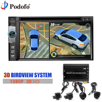 Podofo 2018 Newest Car DVR HD 3D 360 Surround View System Driving With Bird View Panorama System 4 Car Camera 1080P DVR G Sensor