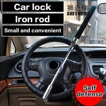 Bloqueio de volante do carro da frente do carro punho do carro bloqueio two-way alarme principais guiador bloqueio bloqueio anti-roubo Bastão de beisebol de Ferro haste