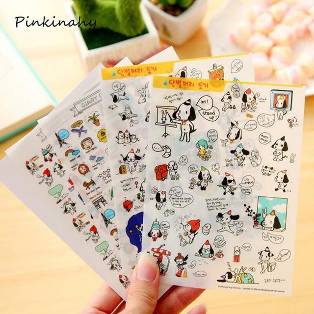 4 pcs pack daily life cute stationery travel pvc kawaii stickers