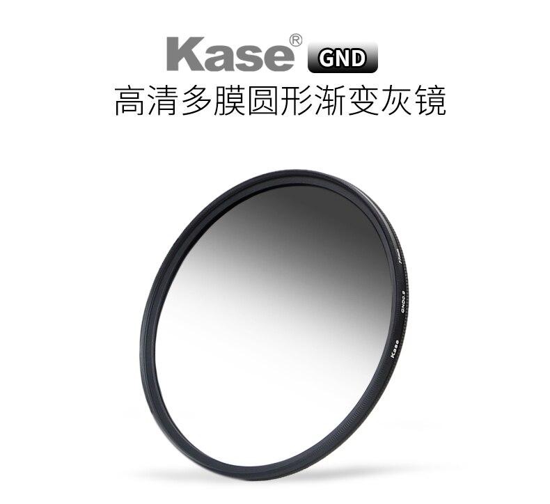 40.5 43 45 49 52 55 58 62 67 72 77 82 mm GND8(0.9) nano soft Gradient neutral density Gradual Gray lens Filter for dslr camera