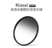 Kase 67 72 77 82mm GND8 (0.9) nano suave Gradiente Gradual Cor Cinza lens Filtro de densidade neutra para canon nikon camera