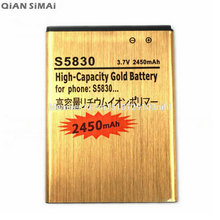 QiAN SiMAi S5830 Golden Battery For SAMSUNG Galaxy Ace Gio Pro S5660 S5670 i579 i619 i569 S5830i S5838 S7500 S7510 EB494358VU