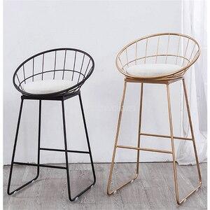 65 см/75 см высота сиденья барный стул современный золотой черный металлический барный стул Железный художественный мягкий стул Европейская ...