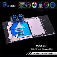 Bykski N MS1080TI TRIO X Full Coverage GPU AURA SYNC Water Block For VGA MSI GeForce GTX 1080Ti Gaming X Trio Graphics Card