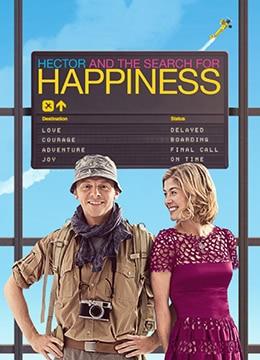 《寻找幸福的赫克托》2014年德国,加拿大,英国,南非剧情,喜剧,冒险电影在线观看