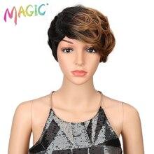 Magic Hair Korte Synthetische Pruiken Vrouwen Hittebestendige Haar 8 inch Korte synthetische pruiken voor vrouwen wave 3 Kleur Gratis verzending