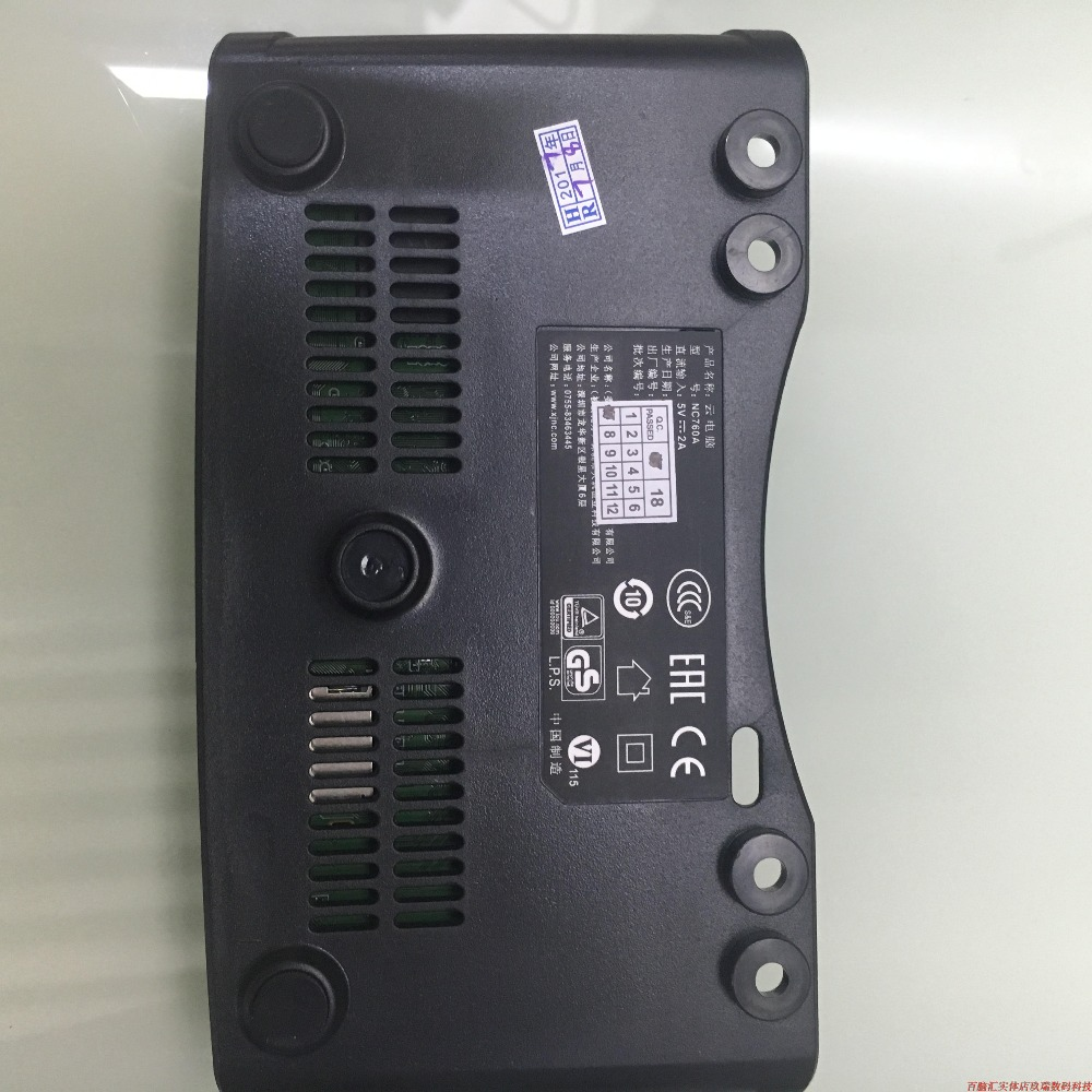 font b Computer b font Terminal NC760A USB Mouse Interface font b Network b font
