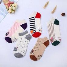 5 пар четыре новые модные женские хлопковые носки 35-40 четыре сезона женские Чулочные изделия двойные носки