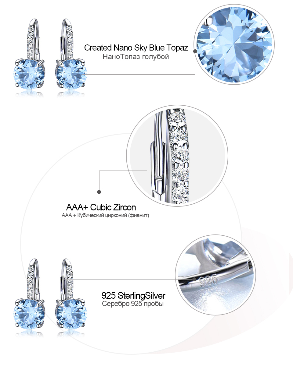 silver gemstone topaz earrings for women  (8)