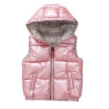 子のチョッキ子供上着冬のコートの子供服暖かいフード付きコットンベスト年齢3 10歳