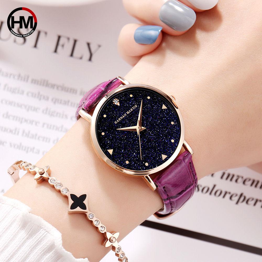 Women Quartz Watch HM Brand Fashion Night Flash Starry Sky Dial Leather Watches Business Creative Diamond Elegant Clock XKZJW