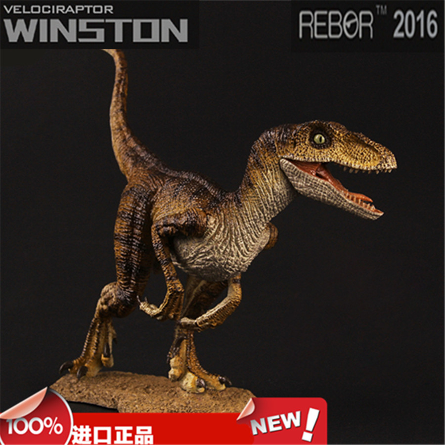 1:18 REBOR Jurassic Simulation Dinosaur Model Toy Dragon Box Collection Toy Model 21cm*8cm*9.5cm jurassic velociraptor dinosaur pvc action figure model decoration toy movie jurassic hot dinosaur display collection juguetes