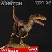 цена на 1:18 REBOR Jurassic Simulation Dinosaur Model Toy Dragon Box Collection Toy Model 21cm*8cm*9.5cm