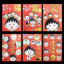 Kartun Jepang Ke-5 Chibi Maruko Chan 2019 Tahun Baru Cina Merah Amplop 300  Pcs 50 Paket TERBAIK UNTUK anak-anak 88041dd74c