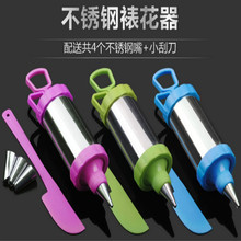New Syringe Shape 4 Rechangable Heads Stainless Steel Converter Mouth Gun Cookie Decorating Mouth Pastry Tips with Small Scraper