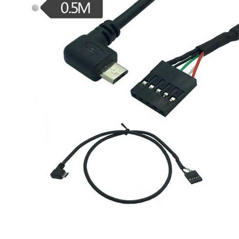 (Paquete de 2) 50CM 90 grados ángulo recto Micro-USB macho a 5 pines placa madre hembra adaptador Dupont Cable extendido (micro-USB M/5Pin)