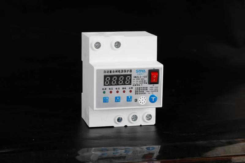 1PC Intelligent leakage switch automatic reclosing leakage protector digital display 220V lightning protection overvoltage