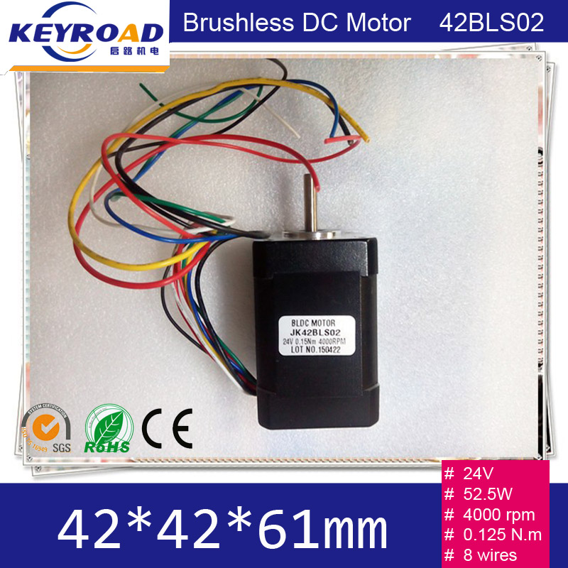 24v 52 5w 42mm brushless dc motor square brushless dc for Low noise dc motor