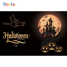 Yeele Halloween Photocall Night Moon Pumpkin Witch Photography Backdrops Personalized Photographic Backgrounds For Photo Studio