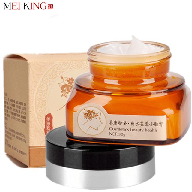 Creme para o rosto de clareamento da pele cuidados de lótus dia cremes para a pele clarear a pele hidratante antioxidante branqueamento 50g creme facial meiking