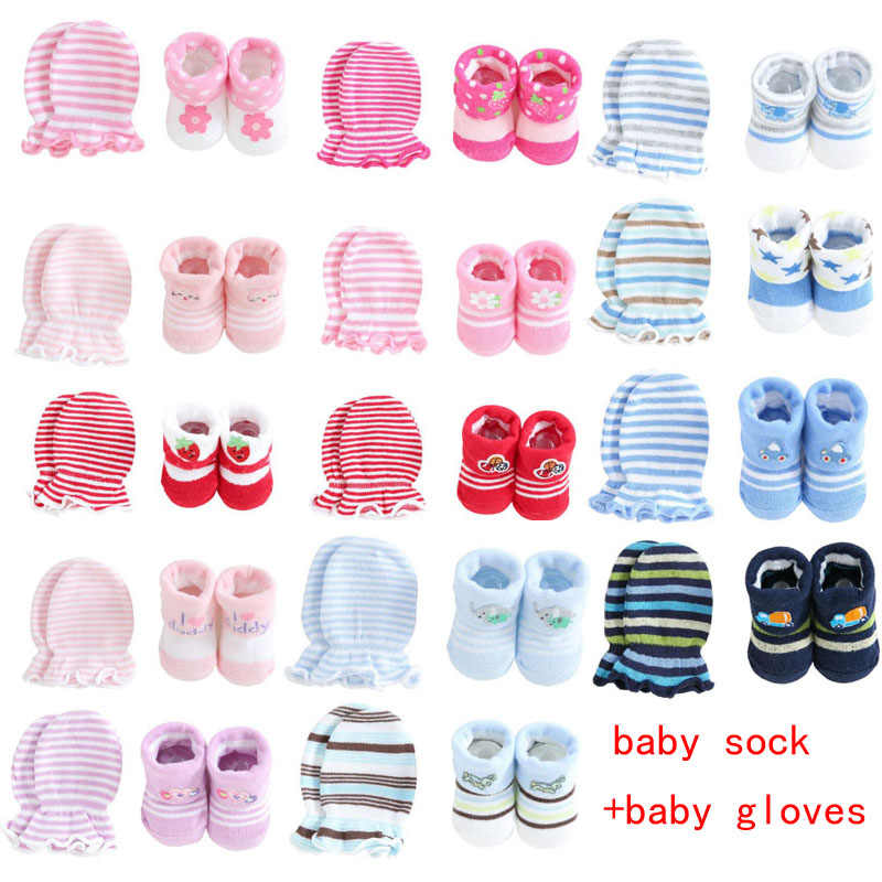 New cute cartoon baby socks + gloves striped dot baby socks set