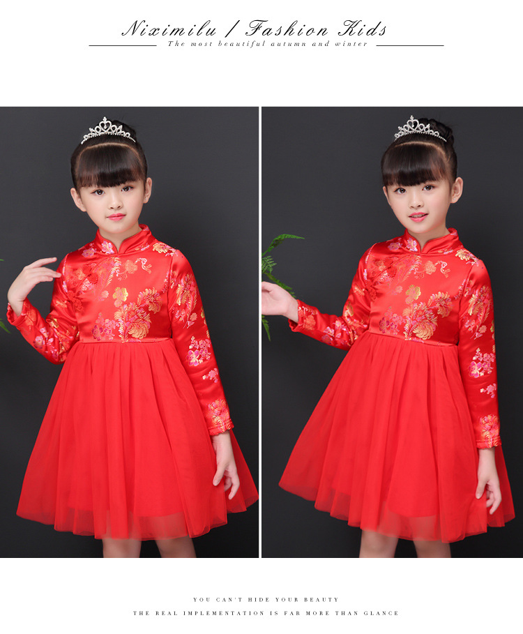 5083383d15c42 Children Qipao Dress Chinese Red National Tang Style New Year Dresses Party  Wedding Fleece Tulle Dress Size110-160 Girl Costume