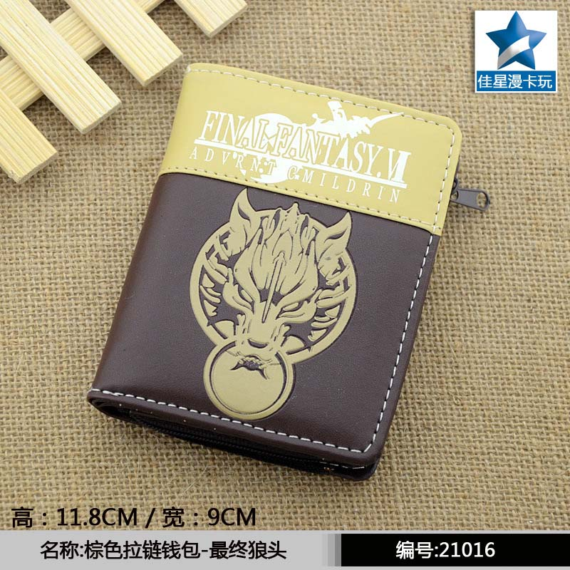 Japanese Anime/Game Final Fantasy Wolf Totem PU Short Wallet Purse With Zipper new original heatsink fan for hp