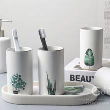 Shiny Porcelain.Nordic plant creative mouthwash cup couple toothbrush household ceramic bright matte water