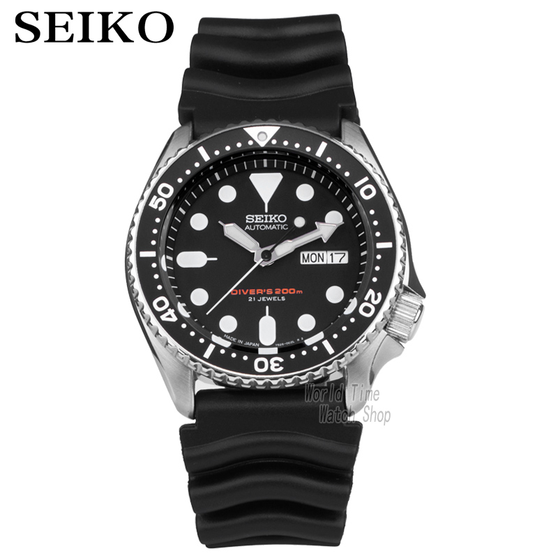 SKX007K1 - seiko watch men 5 automatic watch Luxury Brand Waterproof Sport Wrist Watch Date mens watches diving watch relogio masculino SKX