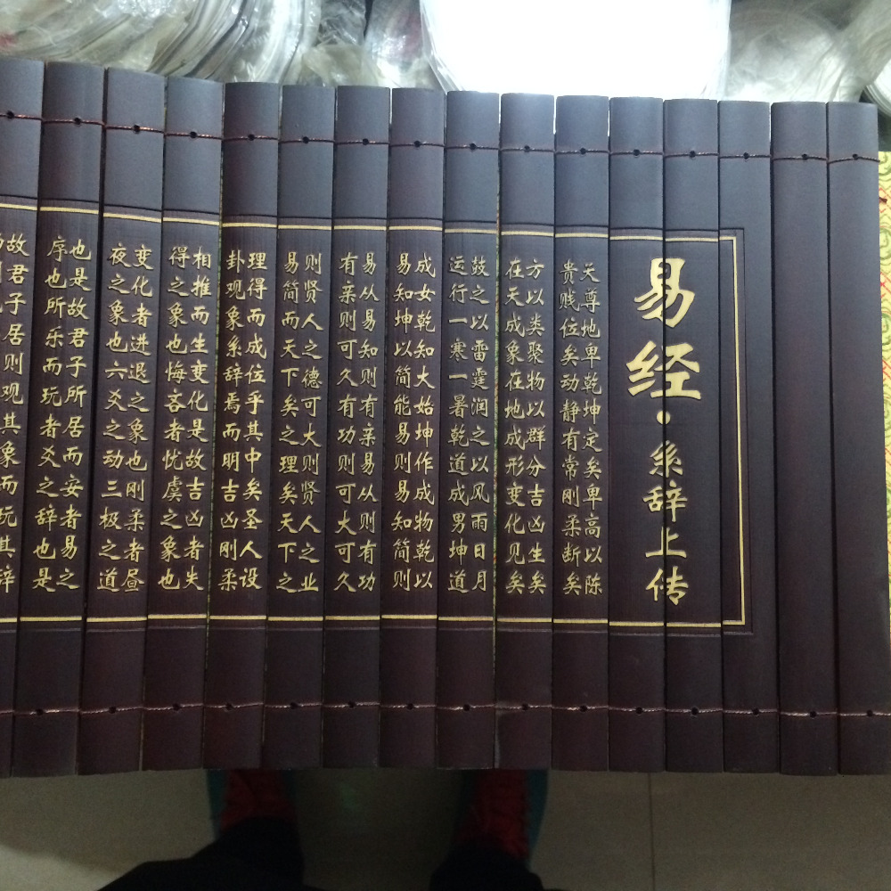 Chinese rare ancient antiquity Bamboo Book Great Compassion Mantra decoration gift wooden Bamboo handicraft