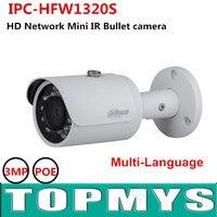 English Version Dahua 3MP POE IP Camera IPC HFW1320S P2P Camera With IR 30M Waterproof IP67