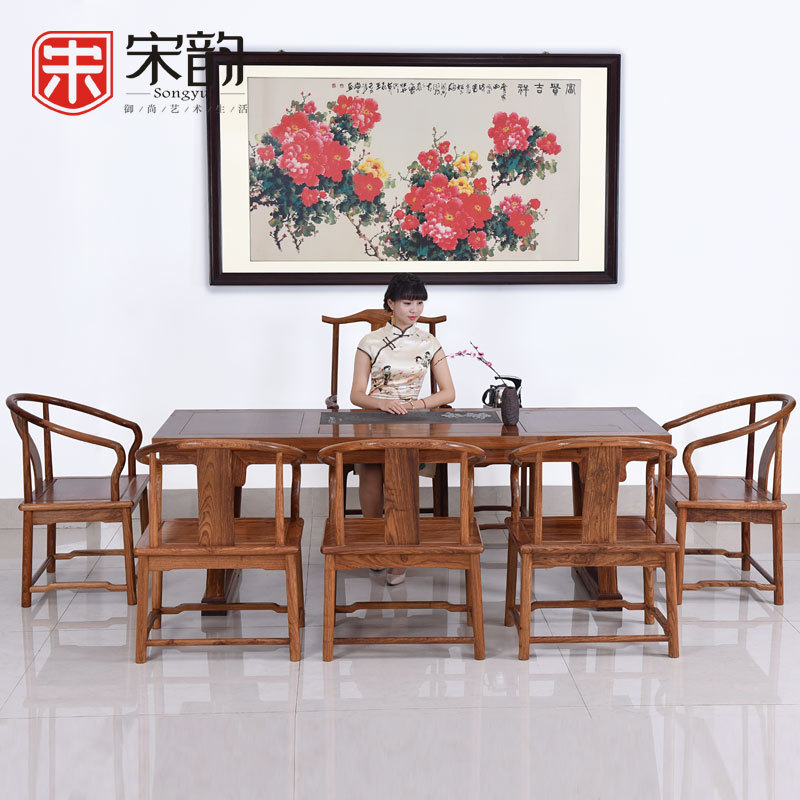 Song Yun Mahogany Antique Rosewood Table Tea Tables And Chairs Combined General Wood Chinese Style Tea Table Kung Fu Tea Table