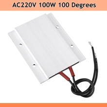 220V Constant Temperature Ceramic Aluminum Heater PTC Heater 100W 100 Degrees PTC Heating Element with Shell 77*62mm