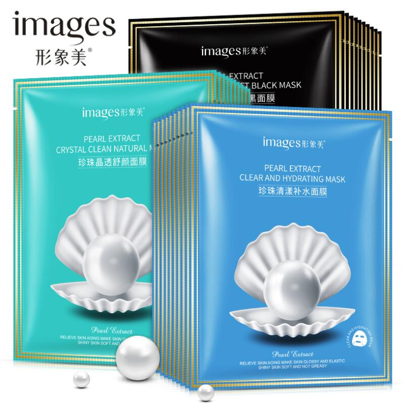 images Face Mask Facial Mask Moisturizing Hydration Oil Control Whitening Anti Aging Smooth Face Skin Care