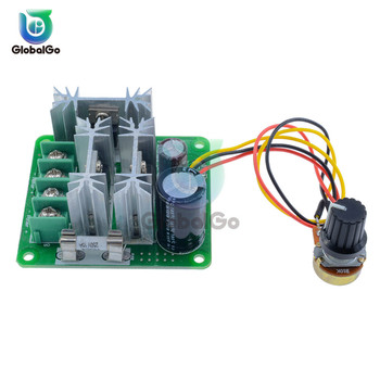 DC 6-90V 15A Pulse Width PWM Motor Speed Controller Switch With Reverse Polarity High Current Protection Board image