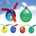 Ballon Inflatable Toys Hot Helicopter Traditional Classic Balloon Kids Bag Filler Flying Toy Child Event Inflatable Toys