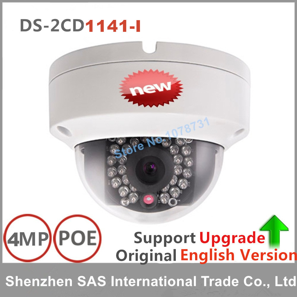 Hikvision English Version 4MP IP Camera DS-2CD1141-I Replace DS-2CD2145F-IS Network Dome IP CCTV Security Camera POE Camera