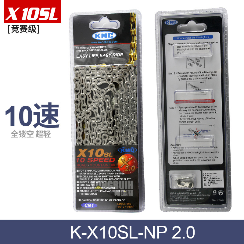 Original KMC X10SL 2.0 MTB Mountain Road Bike Chain 10 speed 10s double X Super Light Titanium Gold Silver Bicycle Chains