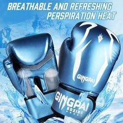 Боксерские перчатки, перчатки для кикбоксинга, перчатки из искусственной кожи, перчатки для занятий таэквондо, Муай Тай, каратэ, боксерские ...