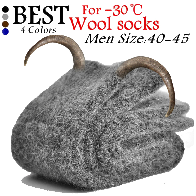 New Super Thick High Quality Merino Wool Socks 3pairs/lot Men Socks Classic Business Brand Winter Socks For Men Big Size