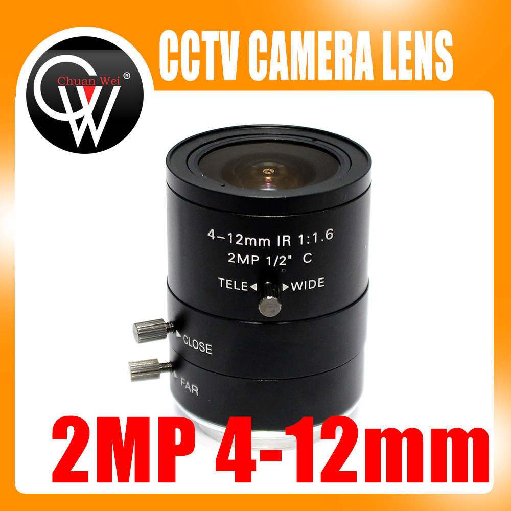 2MP 4-12mm IR LENS C Mount 2.0 Mega Pixel HD Industrial lens Vari-Focal Manual Iris CCTV Lens For CCTV Camera цена